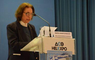 Μαρία Μαντουβάλου: «Οι αρνητές του Ελληνικού έθνους δεν μπορούν να ανήκουν σεαυτό»