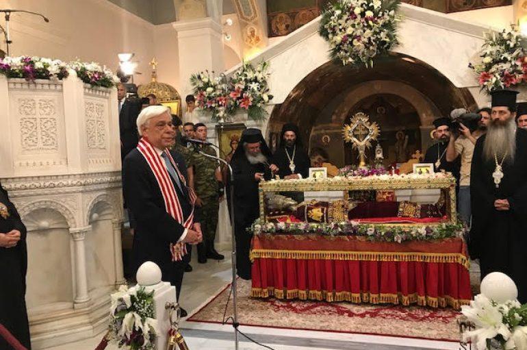 Το μετάλλιο των Αγίων Κωνσταντίνου και Ελένης απονεμήθηκε στον Πρόεδρο της Δημοκρατίας