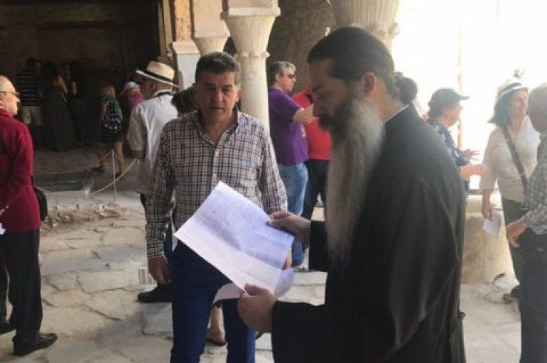 Η Αρχιεπισκοπή Αθηνών αρωγός στην ξενάγηση στην παλαιότερη γειτονιά της Αθήνας (ΦΩΤΟ)