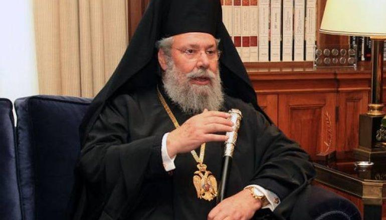 Αρχιεπίσκοπος Κύπρου: «Άξεστοι, ανατολίτες που γεννοβολούν οι έποικοι » (ΒΙΝΤΕΟ)