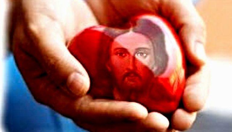 «Αγάπη είναι ….!» του Καθηγουμένου της Ι. Μονής Εσφιγμένου