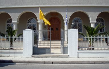 """Μητρόπολη Αιτωλίας: """"Η Δικαιοσύνη θα αποφασίσει απερίσπαστη"""""""