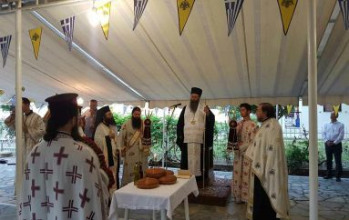 H εορτή των Αγίων Πρωτοκορυφαίων Αποστόλων στην Ι. Μ. Κίτρους (ΦΩΤΟ)