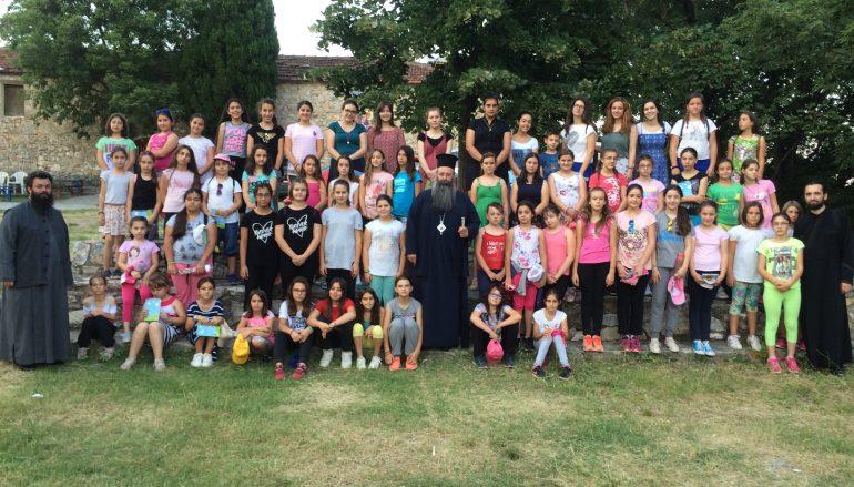 Φιλοξενία παιδιών από την Πιερία στην Ι. Μονή Αγίου Γεωργίου Ρητίνης