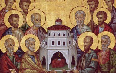 Η νηστεία των Αγίων Αποστόλων: γιατί και πώς νηστεύουμε;