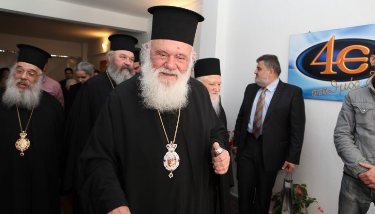 """Αρχιεπίσκοπος: """"Δεν υπάρχει Εκκλησία αν δεν έχει αντικείμενό της τον άνθρωπο"""" (ΒΙΝΤΕΟ)"""