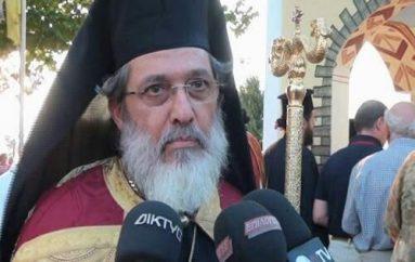 Ιερέας σταμάτησε τη μνημόνευση του Μητροπολίτη Σιδηροκάστρου (ΒΙΝΤΕΟ)