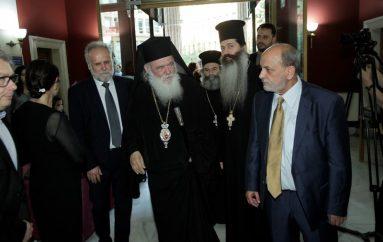 Ο Αρχιεπίσκοπος στην παρουσίαση του τόμου «Βλάσης Τσοτσώνης (ΦΩΤΟ)