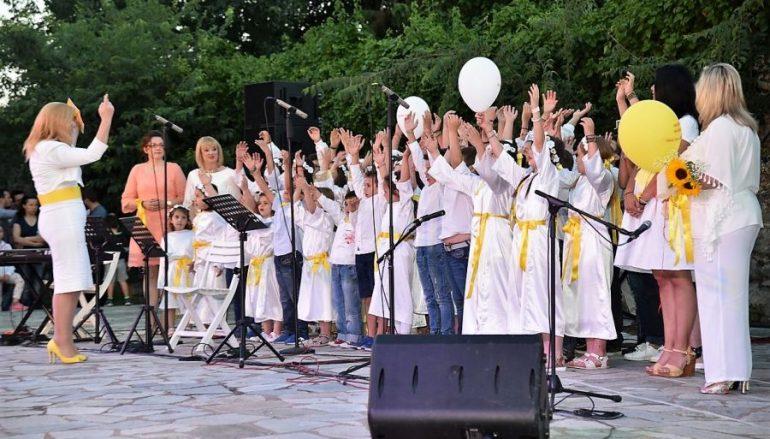 Γιορτή λήξης Κατηχητικών Σχολείων της Ι. Μ. Τρίκκης (ΦΩΤΟ)