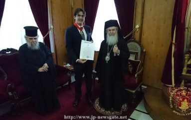 Ο Πατριάρχης Ιεροσολύμων παρασημοφόρησε τον Έλληνα Πρόξενο (ΦΩΤΟ)