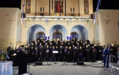 Δ΄ Φεστιβάλ χορωδιών Βυζαντινής Μουσικής στην Ι. Μ. Κορίνθου (ΦΩΤΟ)