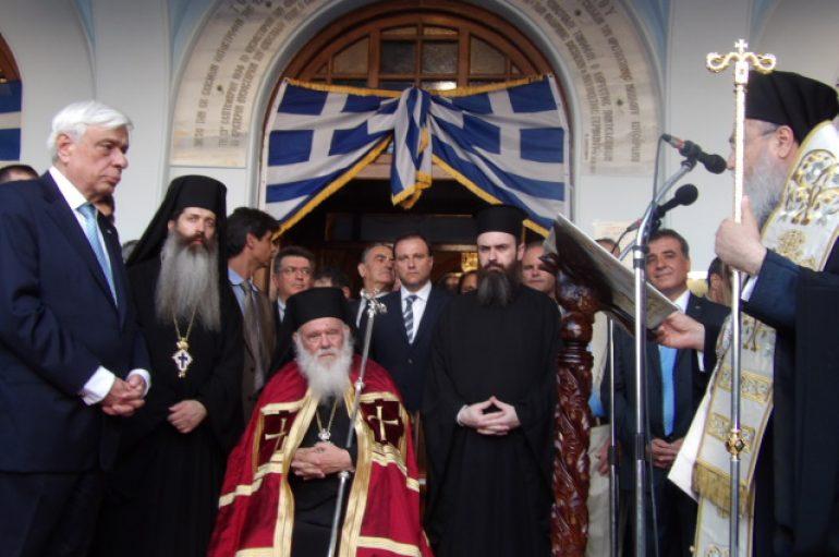 Παρουσία Αρχιεπισκόπου και ΠτΔ ο εσπερινός του Απ. Παύλου στην Κόρινθο (ΦΩΤΟ)