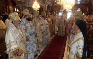 Η Κόρινθος εόρτασε τον Πολιούχο της Απόστολο Παύλο (ΦΩΤΟ)