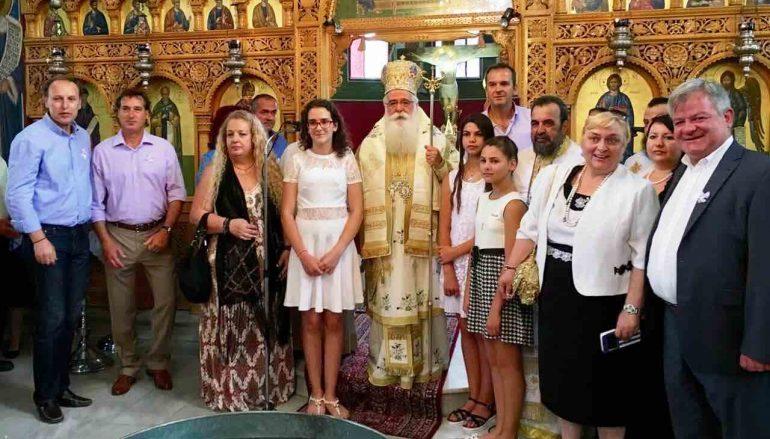 Βάπτιση δύο μαθητριών στον Άγιο Γεράσιμο Βόλου (ΦΩΤΟ)