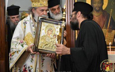 Επίσκεψη του Πατριάρχη Ιεροσολύμων στην κώμη Zdeinde (ΦΩΤΟ)