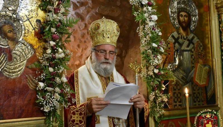 Η εορτή των Αγίων Πάντων στο Πατριαρχείο Ιεροσολύμων (ΦΩΤΟ)
