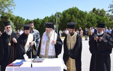 Τελετή παράδοσης – παραλαβής Διοικήσεως στο Ναύσταθμο Κρήτης (ΦΩΤΟ)