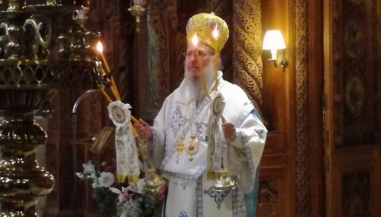 Κυριακή των Αγίων Πάντων στον Ι. Ναό Αγίου Διονυσίου Αρεοπαγίτου (ΦΩΤΟ)