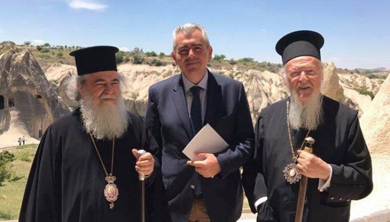 Οικουμενικός Πατριάρχης και Πατριάρχης Ιεροσολύμων στην Καπαδοκία (ΦΩΤΟ)