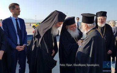 Έφθασε στην Αθήνα ο Οικουμενικός Πατριάρχης Βαρθολομαίος