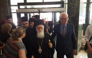 Ο Αρχιεπίσκοπος Αλβανίας Αναστάσιος στο Δημαρχείο Λάρισας (ΦΩΤΟ)