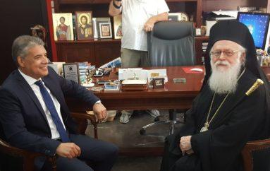 Στην Περιφέρεια Θεσσαλίας ο Αρχιεπίσκοπος Αναστάσιος (ΦΩΤΟ)