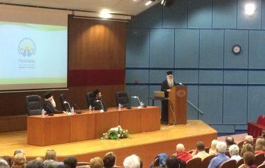 Βαρυσήμαντη διάλεξη του Μητροπολίτη Μεσογαίας στο Βόλο (ΦΩΤΟ)