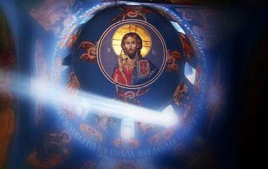 Η παρουσία του Θεού στη ζωή μας!