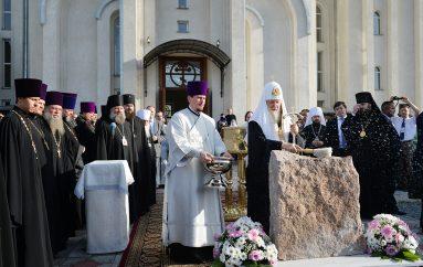 Αγιασμός επέκτασης Σχολείου από τον Πατριάρχη Μόσχας Κύριλλο (ΦΩΤΟ)