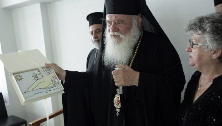 """Ο Αρχιεπίσκοπος στα εγκαίνια του νέου Κέντρου της """"Φλόγα"""" (ΦΩΤΟ)"""