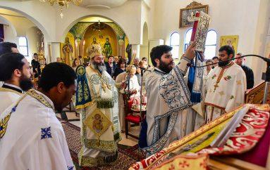 Η Μητρόπολη Λαγκαδά τίμησε τους Αγιορείτες Πατέρες (ΦΩΤΟ)