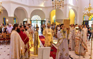 Αρχιερατική Θ. Λειτουργία αφιερωμένη στους νέους στην Ι. Μ. Λαγκαδά (ΦΩΤΟ)