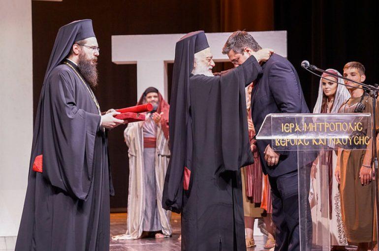 Το χρυσό μετάλλιο του Απ. Παύλου στον Περιφερειάρχη Μακεδονίας (ΦΩΤΟ)