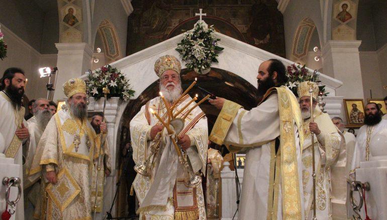 Τρισαρχιερατική Ιερά Αγρυπνία ενώπιον της Αγίας Ελένης (ΦΩΤΟ)