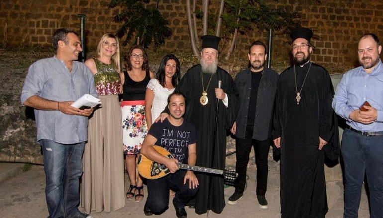 Ο Μακεδόνας τραγούδησε για το φιλανθρωπικό έργο της Ι. Μ. Κυδωνίας (ΦΩΤΟ)
