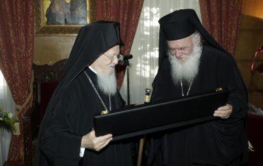 Ο Οικουμενικός Πατριάρχης στον Αρχιεπίσκοπο Ιερώνυμο (ΦΩΤΟ)