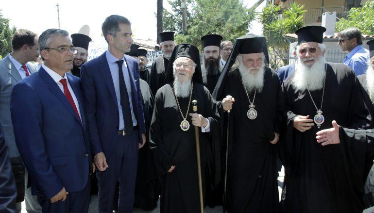 Πατριάρχης και Αρχιεπίσκοπος στην εκδήλωση «Καθαρός Ασωπός» (ΦΩΤΟ)