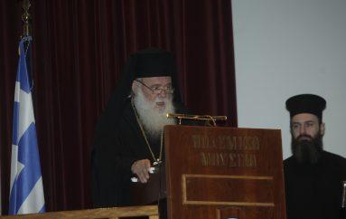 """Αρχιεπίσκοπος Ιερώνυμος: """"Η αγωνία μας είναι μία και μοναδική…"""" (ΦΩΤΟ)"""