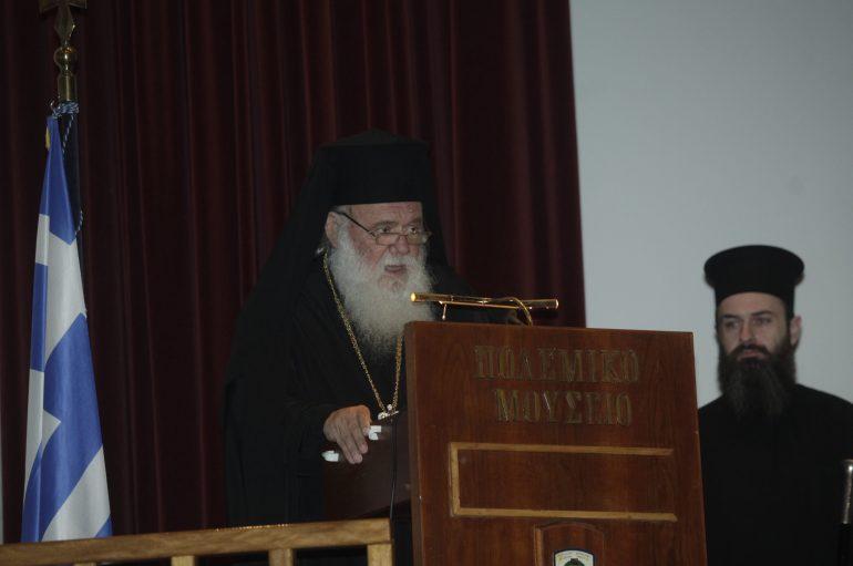 Αρχιεπίσκοπος Ιερώνυμος: «Η αγωνία μας είναι μία και μοναδική…» (ΦΩΤΟ)
