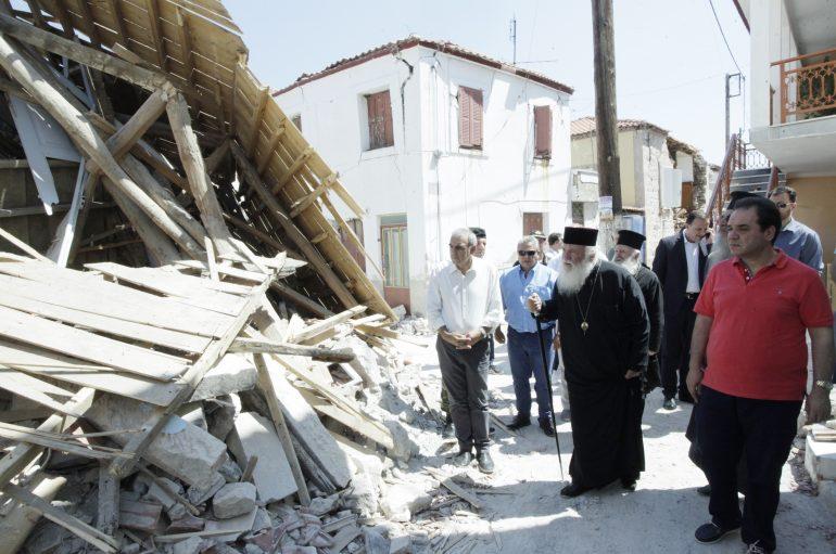 Η «ΑΠΟΣΤΟΛΗ» στηρίζει Γηροκομείο σεισμόπληκτων περιοχών της Λέσβου