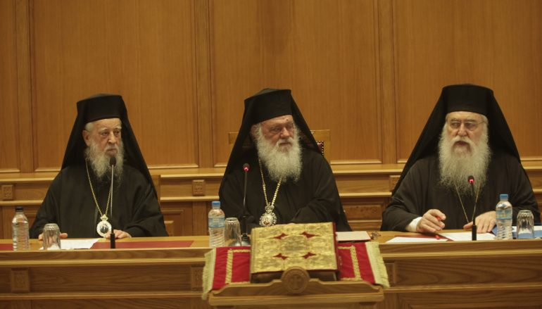 Η Ιερά Σύνοδος αποφάσισε τη συνέχεια του διαλόγου για τα Θρησκευτικά