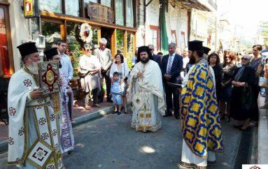 Πανηγύρισε ο Ιερός Ναός Αγίας Τριάδος Ξηροκαμπίου (ΦΩΤΟ)