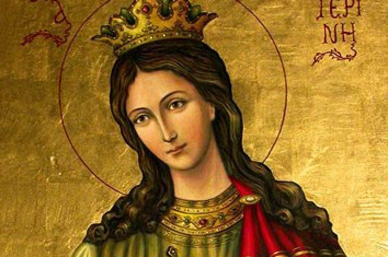Λείψανο της Αγίας Αικατερίνης θα υποδεχθεί η Ι. Μ. Δημητριάδος