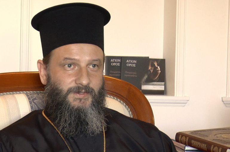 Ο Αρχιεπίσκοπος Αχρίδος Ιωάννης απειλείται ξανά με φυλάκιση