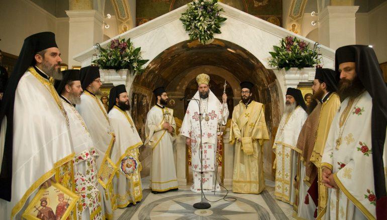 Αγρυπνία στο Προσκύνημα της Αγ. Ελένης από τον Μητροπολίτη Ν. Ιωνίας (ΦΩΤΟ)
