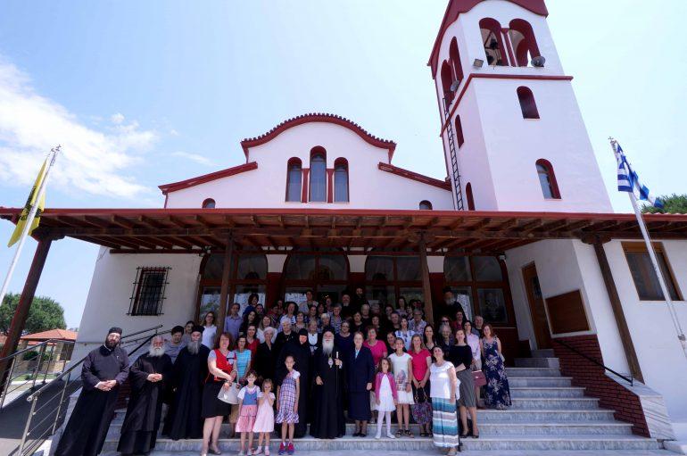 Ημερίδα πρεσβυτερών και μητέρων κληρικών στην Ι. Μ. Βεροίας (ΦΩΤΟ)