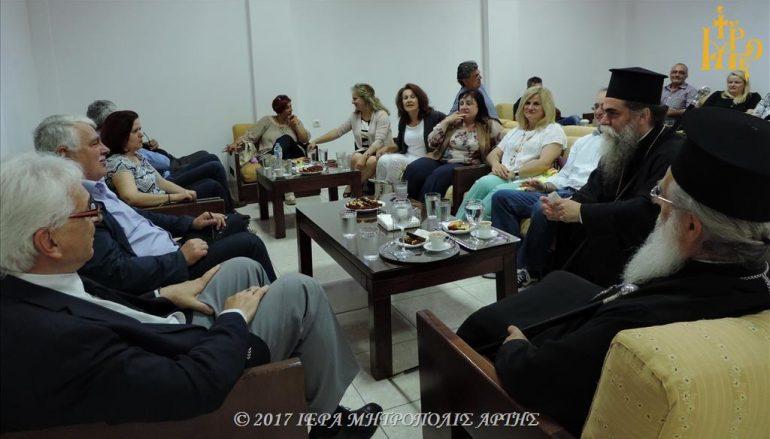 Ο Μητροπολίτης Άρτης με τους Θεολόγους του Νομού Άρτης (ΦΩΤΟ)