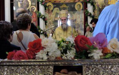 Η Άρτα πανηγύρισε την ανακομιδή των Λειψάνων της Οσίας Θεοδώρας (ΦΩΤΟ)