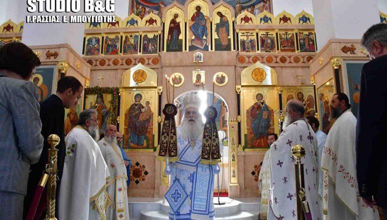 Αρχιερατική Θ. Λειτουργία στον Ι. Ν. Αγ. Λουκά του Ιατρού στα Λευκάκια Ναυπλίου