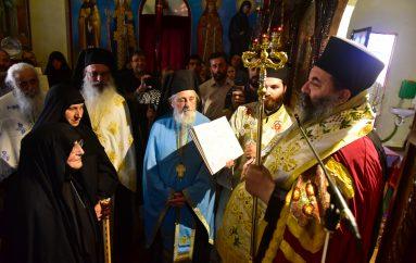Ενθρόνιση νέας Ηγουμένης της Ι .Μονής Αγ. Θεοδώρου Γαβρά (ΦΩΤΟ)